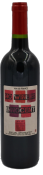 No Wine is Innocent-Domaine des trois Petiotes-Vinibee