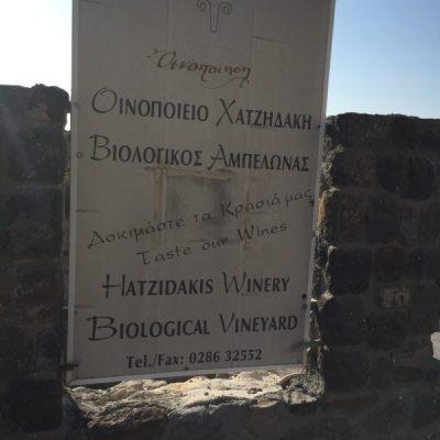 Domaine Hatzidakis - août 2017 - Vinibee