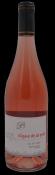 Vigne de la Prée - Domaine de la Bregeonnette