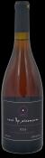 Rosé de Xinomavro 2016 - Domaine Thymiopoulos