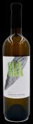 Pinela - Domaine Guerila - Vipava - Slovénie - vin biodynamique - Vinibee